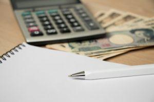 「予定利率」の意味や関連する保険、どんな時に使われるかを徹底解説!