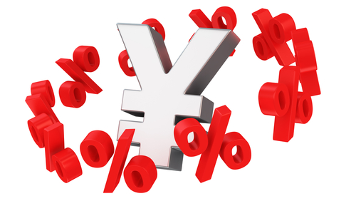 「満期返戻金」の意味や関連する保険、どんな時に使われるかを徹底解説!